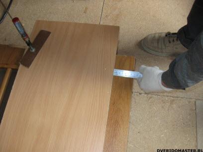 переделка дверей установка упора