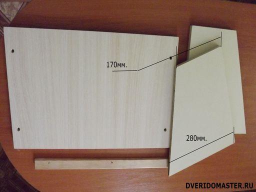 подставка для ноутбука сделать самому