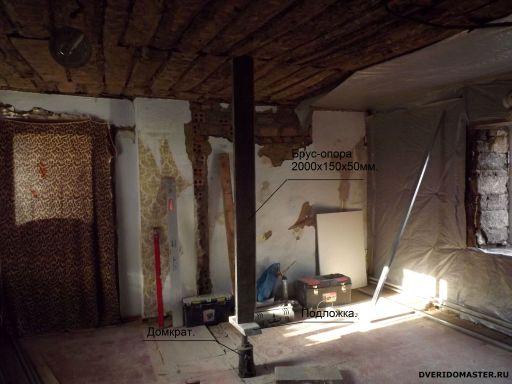 ремонт за 10 дней выравнивание потолка