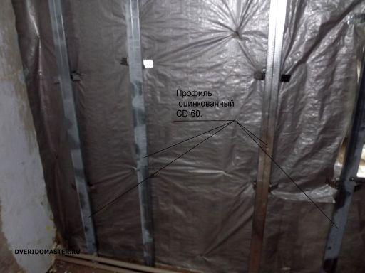 ремонт за 10 дней гидробарьер