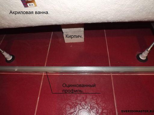 укладка плитки заделка ванны