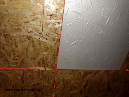 работы в доме оклейка потолка