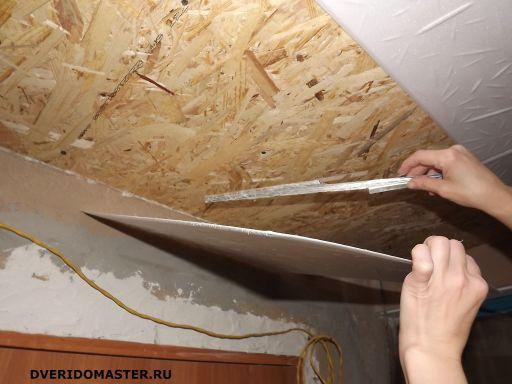 работы в доме удаление клея