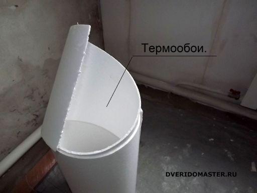 утепление стен «Thermo-Tap».