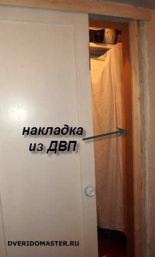 двери на роликах переделка коробки