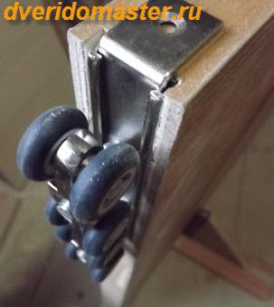 дверь на роликах установка роликов