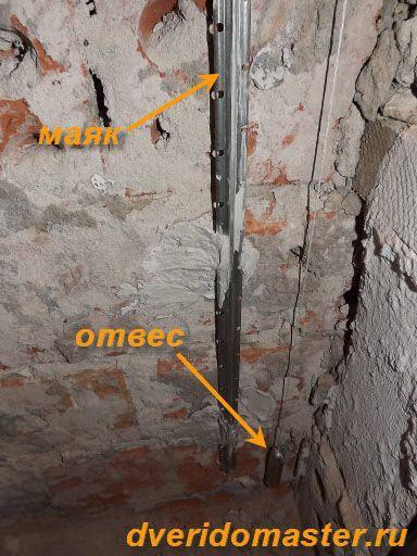 укладка плитки - подготовка стен