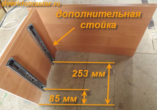 сборка шкафа-купе выдвижные ящика