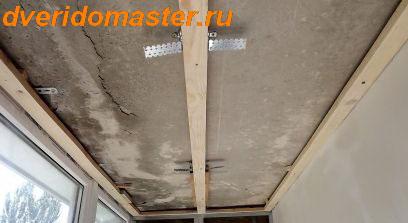 реечный каркас потолка