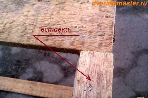 деревянный парник