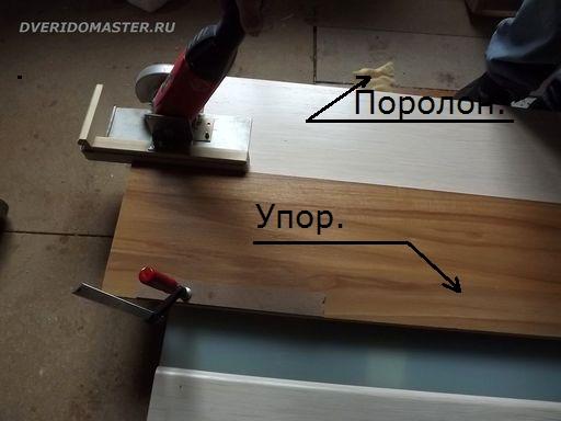 Как подрезать дверь по ширине
