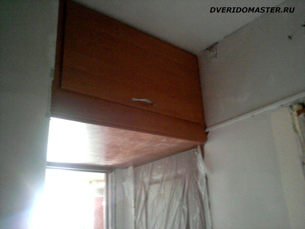 Как сделать дверцы для антресолей фото 828