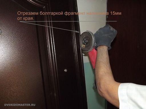 сколько гарантия на новую металлическую дверь